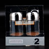 【当当自营】居元素 现代城 大号液体调料瓶190ml N8325000