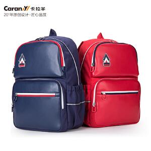 卡拉羊书包小学生男女孩1-3-4-5年级儿童韩版双肩包减负护脊背包CX2743