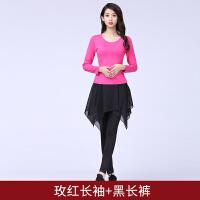时尚新款广场舞服装新款夏装短袖上衣舞蹈裤套装莫代尔演出服