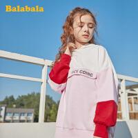 【2.26超品 5折价:79.95】巴拉巴拉女童卫衣2020新款春装中大童儿童上衣童装连帽套头韩版潮