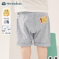 迷你巴拉巴拉男童宝宝短裤2021夏装婴儿透气纯棉大PP裤中裤五分裤