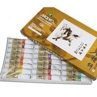 马利牌24色中国画颜料马利1304 24色