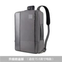 ?商务背包双肩包男士防盗多功能出差韩版休闲15.6寸电脑包皮潮?