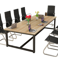 会议桌长方形老板桌培训洽谈简约现代职员办公桌长桌办公家具定制