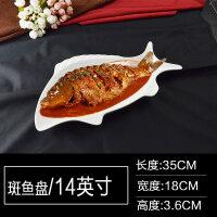 陶瓷盘子鱼盘剁椒鱼头盘家用菜盘酒店餐具白色不规则创意套装