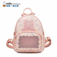 Miffy米菲 2016新款双肩包韩版时尚印花女士背包小书包女包包潮