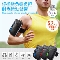 跑步手机臂包男女运动手臂套健身臂包防水苹果腕包手机包臂带装备