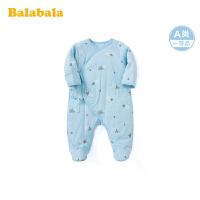 巴拉巴拉婴儿衣服宝宝连体衣新生儿包屁衣0-1岁哈衣爬服加厚纯棉