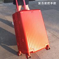 万向轮拉杆箱学生箱行李箱粉色女款20旅行箱包24登机箱28寸硬箱