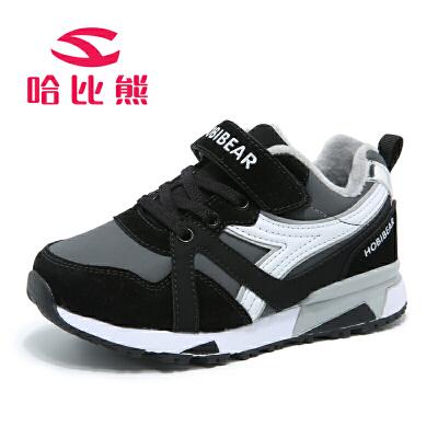 【每满100减50】哈比熊男童鞋秋冬季加绒儿童运动鞋女童运动休闲鞋子