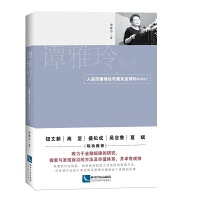 谭雅玲锐评:人民币国情化与美元全球化听谁的?