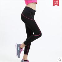速干弹力压缩运动裤 瑜伽长裤 跑步长裤 女紧身健身裤