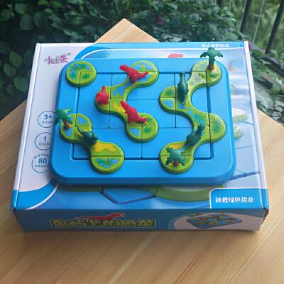 小乖蛋 岛屿上的恐龙 儿童益智类逻辑思维训练 智力桌面游戏玩具