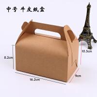 牛皮纸包装盒 手提式牛皮纸西点盒雪花酥盒子慕斯咖啡打包装盒饼干木糠杯盒 中号 牛皮纸盒