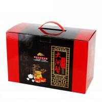 大闸蟹包装礼盒塑料提手螃蟹空礼品盒泡沫箱包装箱纸盒