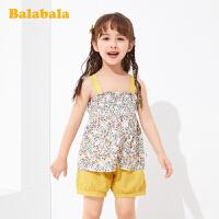 巴拉巴拉童装女童套装洋气夏装2020新款小童宝宝吊带短裤儿童衣服