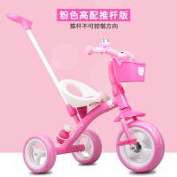 奥特王新款凯蒂猫儿童三轮车手推车1-2-3-6岁宝宝脚踏车童车