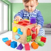 儿童宝宝积木玩具男孩女孩0-1-2周岁3婴益智力开发启蒙早教可啃咬