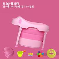 儿童折叠浴桶婴儿游泳宝宝洗澡桶小孩可坐躺沐浴盆泡澡桶家用