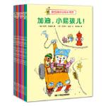 斯凯瑞快乐成长绘本(全10册)3-7岁亲子阅读绘本 幼儿启蒙绘本经典童书故事书00