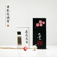 【问心堂】樱云1992年日本菜籽油烟老墨锭铃鹿进诚堂墨块书法国画