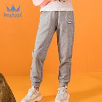 【秒杀价:53元】souhait水孩儿童装春季新款女童长裤时尚针织裤运动裤儿童休闲裤
