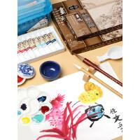 国画工具套装颜料12色18色24色毛笔小学生儿童初学者入门矿物颜料水墨工笔画全套材料工笔画成人专业用品箱