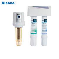 怡口 Alsana阿尔莎娜前置EST-ASF100全自动反冲过滤器智能控制+EST-UF75X 超滤净水机 家用直饮厨