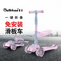 【限时抢】儿童滑板车女孩宝宝溜溜车2-3-6-12岁男孩3四轮初学者滑滑车玩具