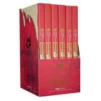 红色星火――中国革命根据地教科书(合装)