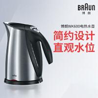Braun/博朗 WK600家用304不锈钢食品级电热水壶大容量烧水壶