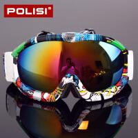 滑雪镜双层大视野男女户外登山滑雪眼镜可卡近视