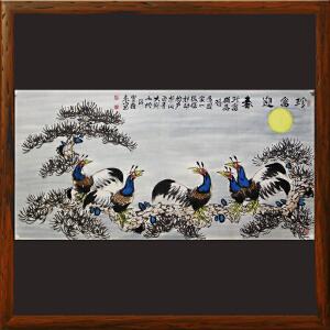 《珍禽迎春》中国美术家联谊会副主席、山东美协元老级会员贾维永【真迹770】国家一级保护动物-褐 马 鸡