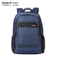 卡拉羊新款双肩包男女初高中学生书包大容量电脑背包休闲旅行包 CX5965