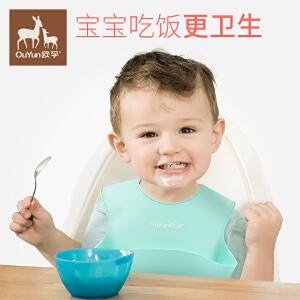 欧孕宝宝吃饭围兜围嘴防水食饭兜婴儿吃饭兜儿童小孩喂食口水兜