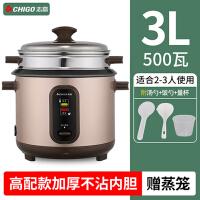 Chigo/志高 电饭锅 电饭煲3.0升 电饭锅2-3人家用 电饭锅煮饭煲锅