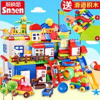 六一儿童节礼物积木玩具拼装大颗粒1-2-4女孩3-6周岁男孩子儿童益智城市