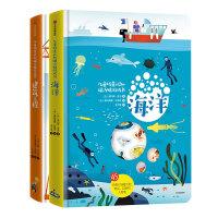 儿童场景认知磁力贴游戏书:孩子的探险世界