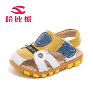 【每满100减50】哈比熊宝宝凉鞋夏季新款学步鞋包头男童凉鞋儿童韩版凉鞋1-4岁