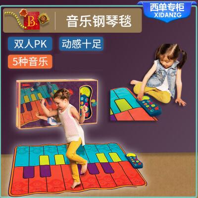 比乐B.Toys音乐钢琴毯儿童跳舞垫婴儿玩具宝宝早教运动健身毯