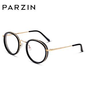 帕森板材圆框眼镜架 男女复古文艺眼镜框 可配近视 56011