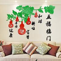 客厅沙发背景墙装饰墙贴中国风贴画餐厅玄关墙3d立体亚克力墙贴纸 黑色+红色+深绿色