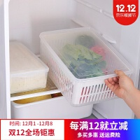 冰箱收纳盒 冰箱水果蔬菜收纳盒保鲜盒厨房沥水篮塑料洗菜盆带盖收纳筐 约31*22*12.8cm
