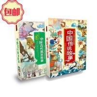 幼儿启蒙 寓言故事 中国神话传说故事正版听故事车载光盘CD