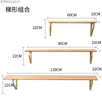 铁艺实木墙上置物架 墙壁挂墙置物架卧室客厅搁板书架一字隔板
