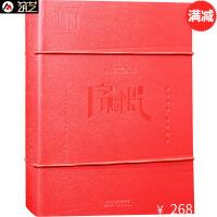 字赋不凡 字体设计 平面设计中的 中文字 英文 字体设计与应用 海报宣传册 平面设计书籍