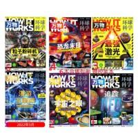 【2021年6月现货】环球科学青少版万物杂志2021年6月 重返月球 故乡在外星 开坦克兜风 三星堆象牙迷踪 专刊How