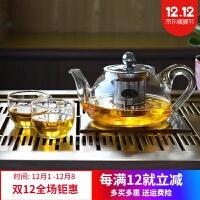茶壶不锈钢小号 耐高温玻璃茶壶 泡茶壶不锈钢过滤玻璃茶具 加厚耐热花茶壶干泡茶