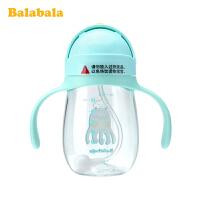 【3件5折价:35】巴拉巴拉儿童水杯婴儿吸管水杯便携手柄防漏防呛瓶重力球婴210ml夏