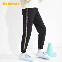 【3件5折价:80】巴拉巴拉女童长裤儿童裤子春装童装中大童运动裤韩版洋气